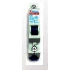 Siguranta Pentru Triciclu Electric Voltarom M4